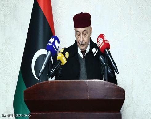 """عقيلة صالح يستعرض """"مسارات حل"""" الأزمة الليبية"""