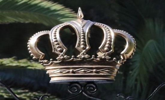 إرادة ملكية بقبول استقالة عصام الروابدة