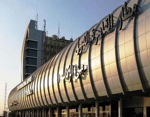 مصر ترد على قرار تعليق بريطانيا رحلاتها