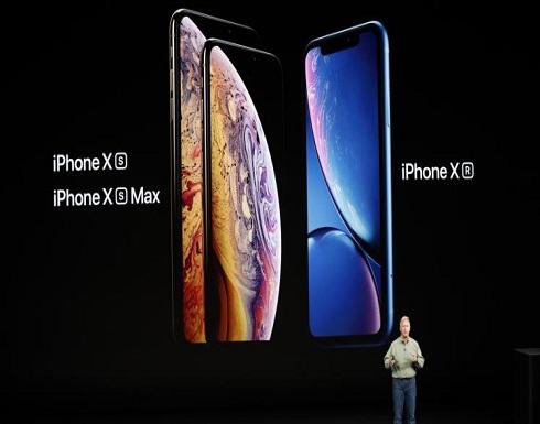 بالصور : هواتف آيفون الثلاثة.. التفاصيل الكاملة