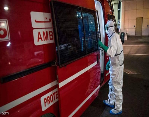 المغرب.. 633 إصابة جديدة و8 وفيات بفيروس كورونا في يوم واحد