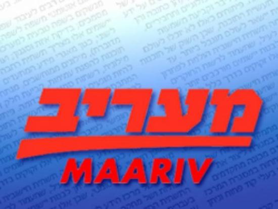 عقب إسقاط الطائرة.. روسيا تطرد حاخاما إسرائيليا بتهمة التجسس