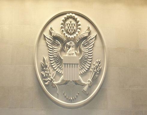 عقوبات أمريكية على كيانات وأفراد من روسيا والصين والعراق بسبب برنامج إيران للصواريخ