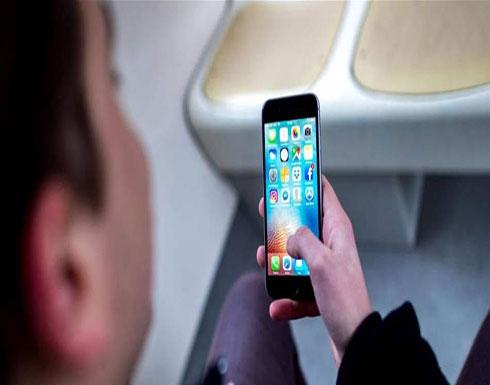 مهم جداً.. كيف تتجنب تجسس هاتفك الذكي عليك؟