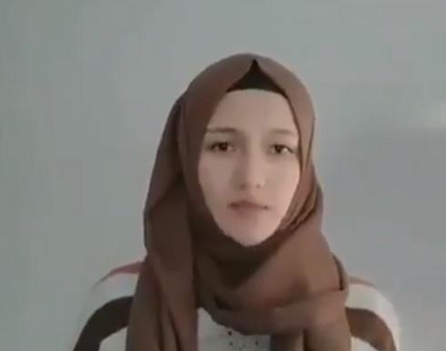 بالفيديو : فتاة ايغورية من تركستان توجه رسالة للمسلمين