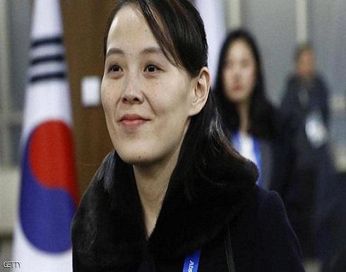 """""""الشقيقة"""" الحديدية: يمكن إعلان نهاية الحرب الكورية"""