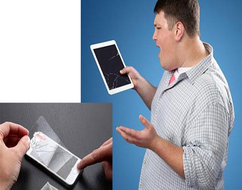 كيف تحمي شاشة هاتفك من الخدوش؟