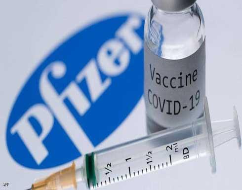 فايزر يتجه لطلب التصريح لجرعة ثالثة من لقاحه المضاد لكورونا