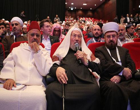 إعادة انتخاب القره داغي أمينا عاما للاتحاد علماء المسلمين