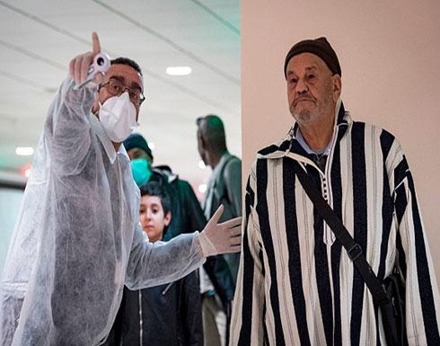 المغرب يخصص 1.4 مليار دولار لمواجهة كورونا