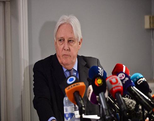 """وزير الإعلام اليمني: """"غريفيث"""" يتجاهل دور طهران التخريبي"""