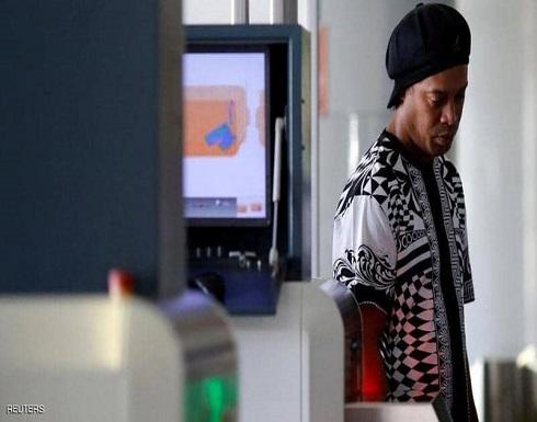 رونالدينيو في ورطة.. والسلطات تسحب جواز سفره