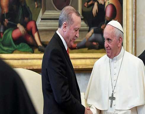 أردوغان للبابا فرانسيس: إسرائيل لا تستهدف الفلسطينيين فقط بل كل المسلمين والمسيحيين والبشرية