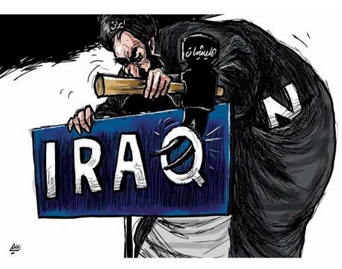 مليشيا ايران في العراق
