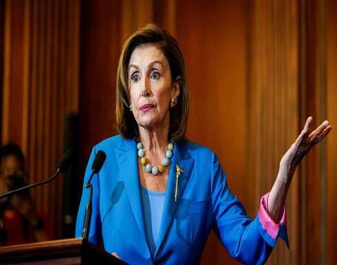 """تحقيق لـ""""فوكس نيوز"""" يربط بين عضوية بيلوسي في الكونغرس وزيادة ثروة عائلتها"""