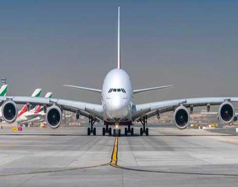 للمرة الأولى.. عملاق طيران الإمارات إلى تركيا