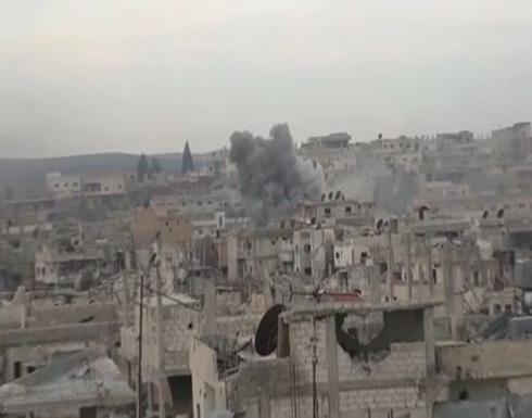 قتلى مدنيون بقصف مستمر على درعا السورية