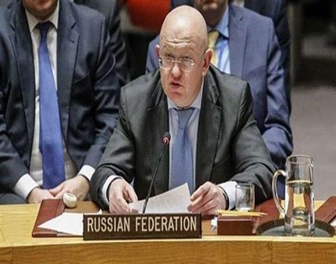 روسيا تحذر الدول الغربية من التدخل عسكرياً في سوريا
