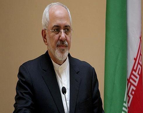 ظريف: سياسة ترامب تجاه إيران فاشلة