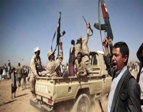 الجيش اليمني يعلن السيطرة على مواقع شرقي صنعاء ومقتل 26 حوثياً