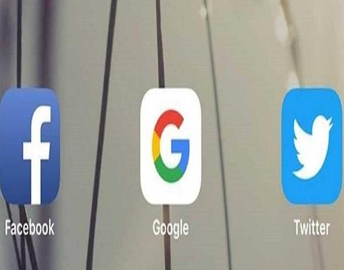 روسيا تتوعد فيسبوك وغوغل.. وتعتزم التصعيد