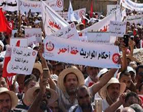 فيديو : تونس.. تظاهرة ضد المساواة في الإرث بين الجنسين