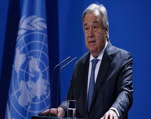 غوتيريش: الحوار مع طالبان ضروري للغاية في اللحظة الراهنة