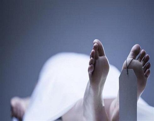 وفاة زوجين في ظروف غامضة بالزرقاء