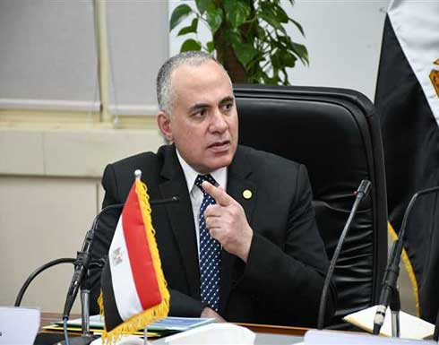 مصر : أمريكا لم تقدم مقترحًا لإيجاد حل في مفاوضات سد النهضة حتى الآن