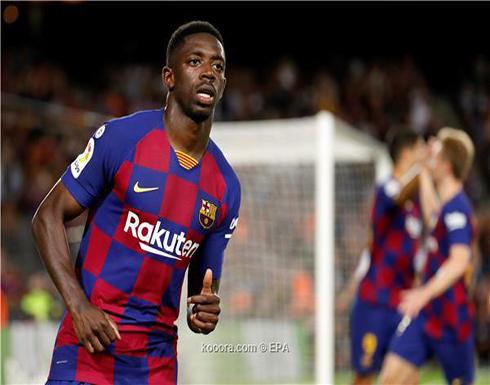 ديمبلي يقود هجوم برشلونة ضد سلافيا براج