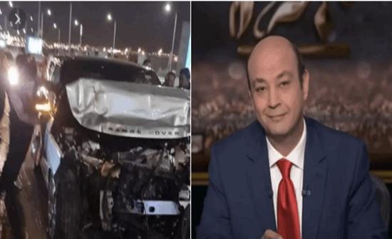 """الكشف عن حالة عمرو أديب الصحية بعد الحادث: """"يعاني من آلام مبرحة"""""""