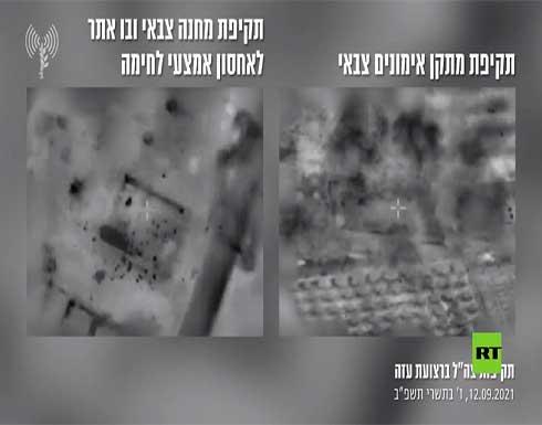 شاهد : جيش الإحتلال ينشر فيديو لقصفه الأخير على مواقع في غزة