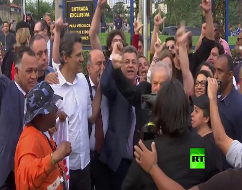 بالفيديو : البرازيل.. إطلاق سراح الرئيس الأسبق لولا دا سيلفا