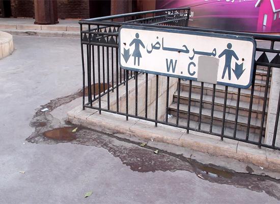 "سودانيون يدعمون مبادرة ""حمام في كل مكان"""