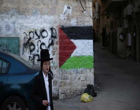 واشنطن بوست: الصهيونية لا تفضي إلى سلام عادل