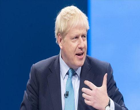 جونسون: سنغادر الاتحاد الأوروبي نهاية أكتوبر إذا رفض البرلمان الاتفاق