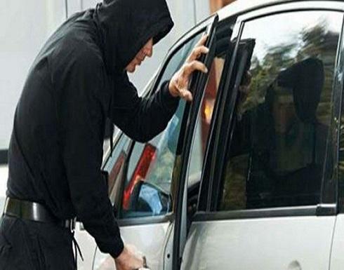 """مصر :  """" حرامي سيارات """" يترك رقم جواله أمام منزل الضحية لسبب صادم"""