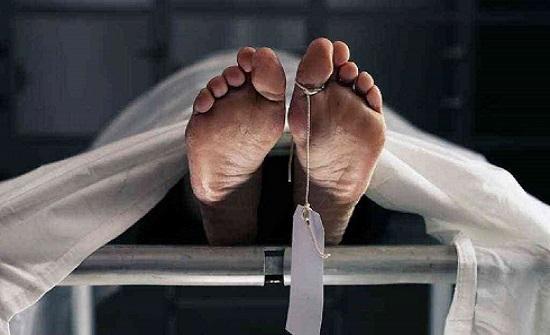 اجبار شاب على الزواج من جثة خطيبته في نيجيريا