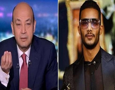 تظورات قضية سب وقذف عمرو أديب لمحمد رمضان