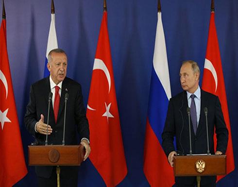 شاهد : مؤتمر صحفي مشترك للرئيسين التركي والروسي