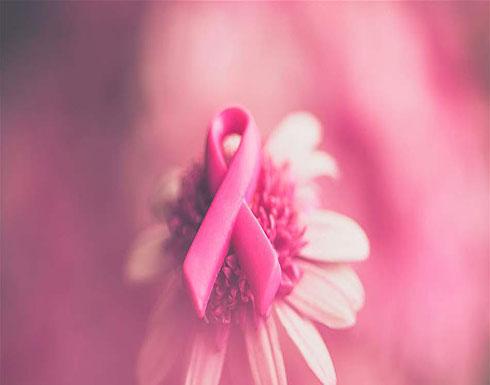حقائق مهمة عليك معرفتها حول سرطان الثدي