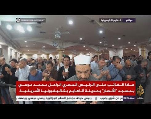 شاهد : مساجد أمريكا تؤدي صلاة الغائب على الرئيس المصري المعزول محمد مرسي