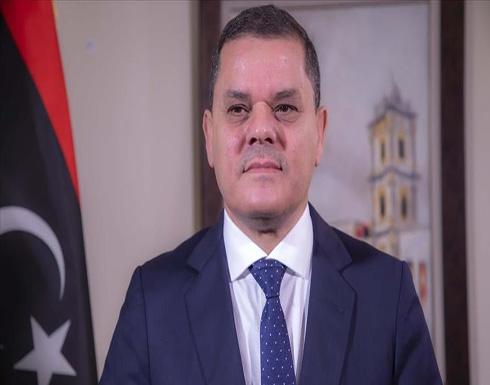 رئيس الوزراء الليبي الجديد: تضامن كبير مع تركيا الصديقة والحليفة