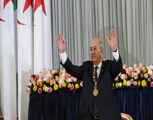 الرئيس الجزائري يصدر قرارا جديدا بالعفو عن متظاهرين