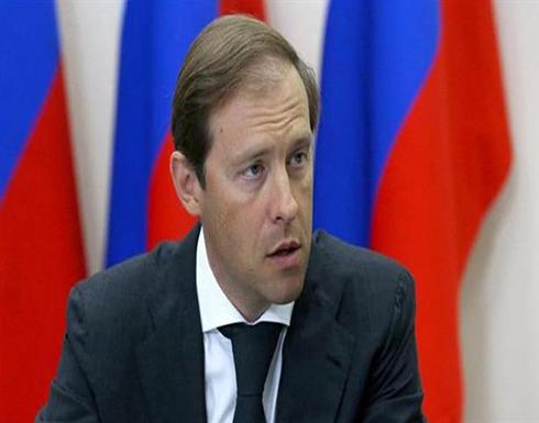 وزير روسي: العلاقات الاقتصادية مع السعودية والإمارات تتطور