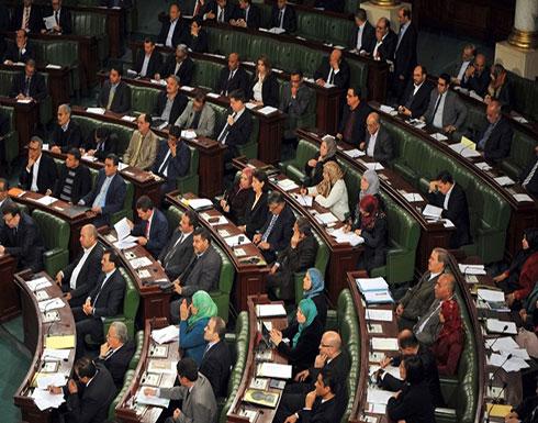 البرلمان التونسي يصادق على لائحة تُندّد بقرار ترامب (شاهد)