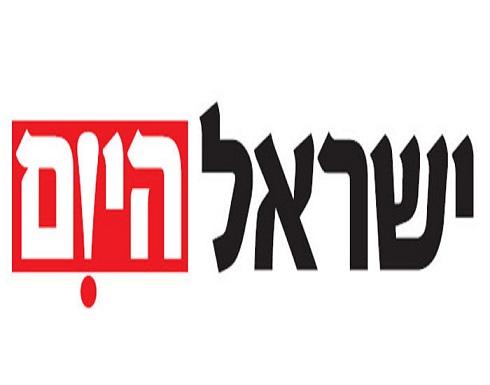 """""""طوارئ"""" ما بعد """"كورونا"""": هكذا ستحدد إسرائيل تاريخها بصفقة القرن وعناق الثنائي ترامب-نتنياهو"""