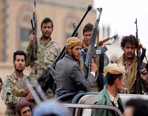 واشنطن وبريطانيا يدينان هجوم الحوثيين الصاروخي الأخير على السعودية
