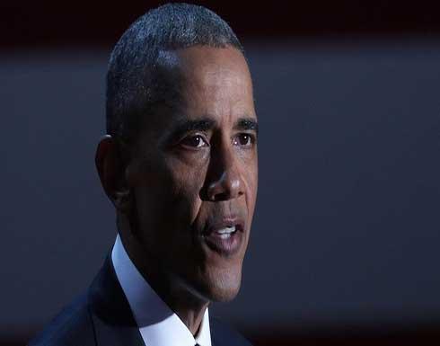 """وفاة جدة """"أوباما"""" في كينيا"""