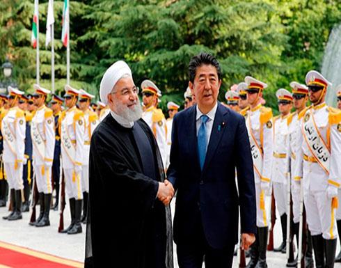 بالفيديو ..بعد استقباله آبي في طهران: روحاني لن نبدأ الحرب مع واشنطن